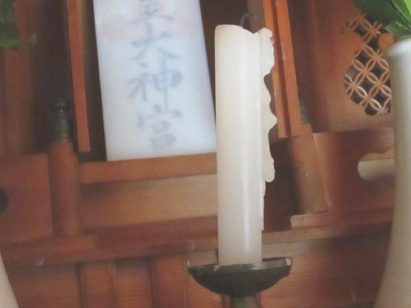 毎朝氏神様に手を合わせていると、観音様や龍神様が表れます
