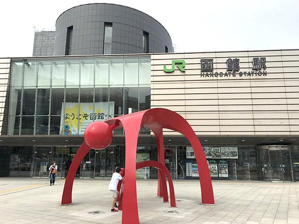函館駅外観