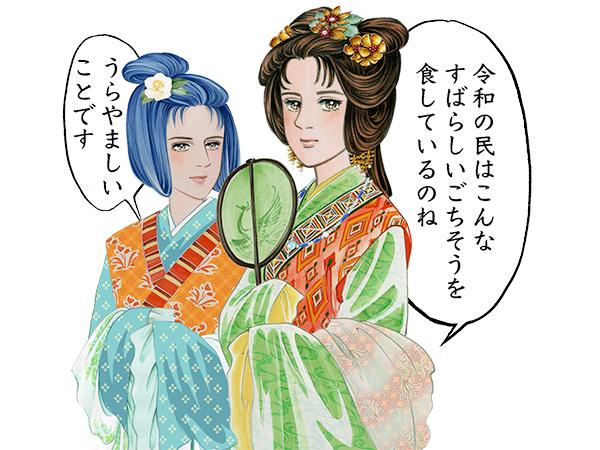 里中満智子さんが特別に読者のみなさんに向けてイラストを描き下ろしてくださいました。右が鸕野讚良皇女(持統天皇)、左が額田王です