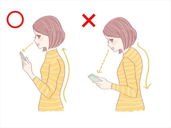 肩こり予防法:スマホの位置に注意!