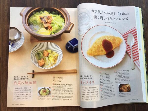 小林カツ代さんのレシピと知恵