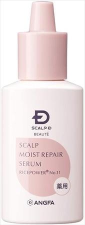 アンファー「スカルプDボーテ 薬用 頭皮保湿美容液50mL」