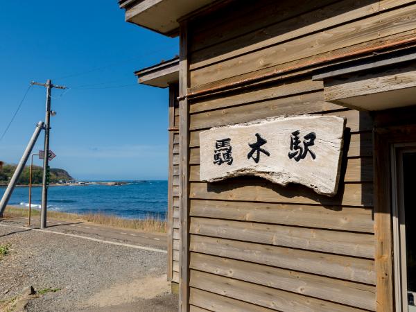 いくつ読める?日本の難読地名とは?