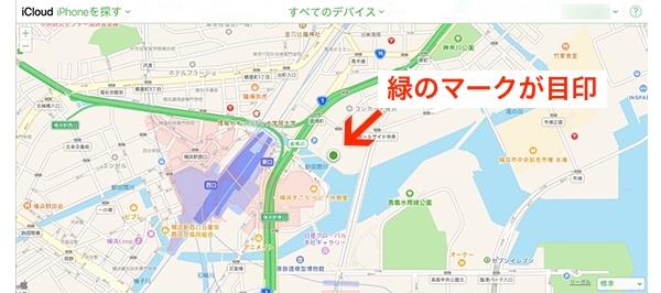 (3)地図上でiPhoneがどこにあるか教えてくれます。