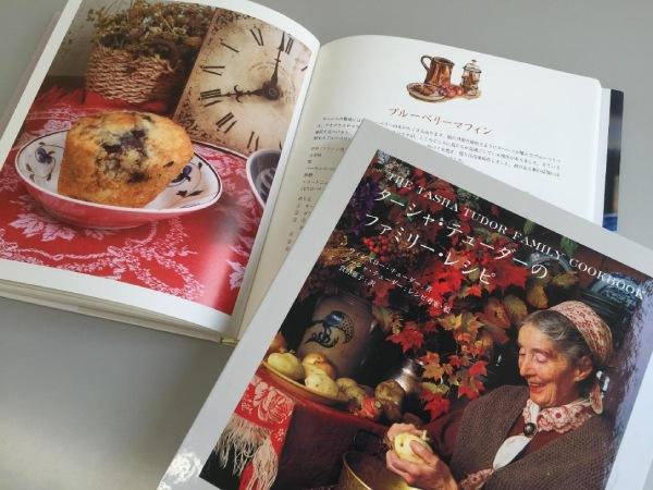 ウィンズローは、ターシャに習ったレシピをまとめた本も日本で出版しています。