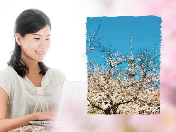 2021年春は「おうち花見」を楽しもう!