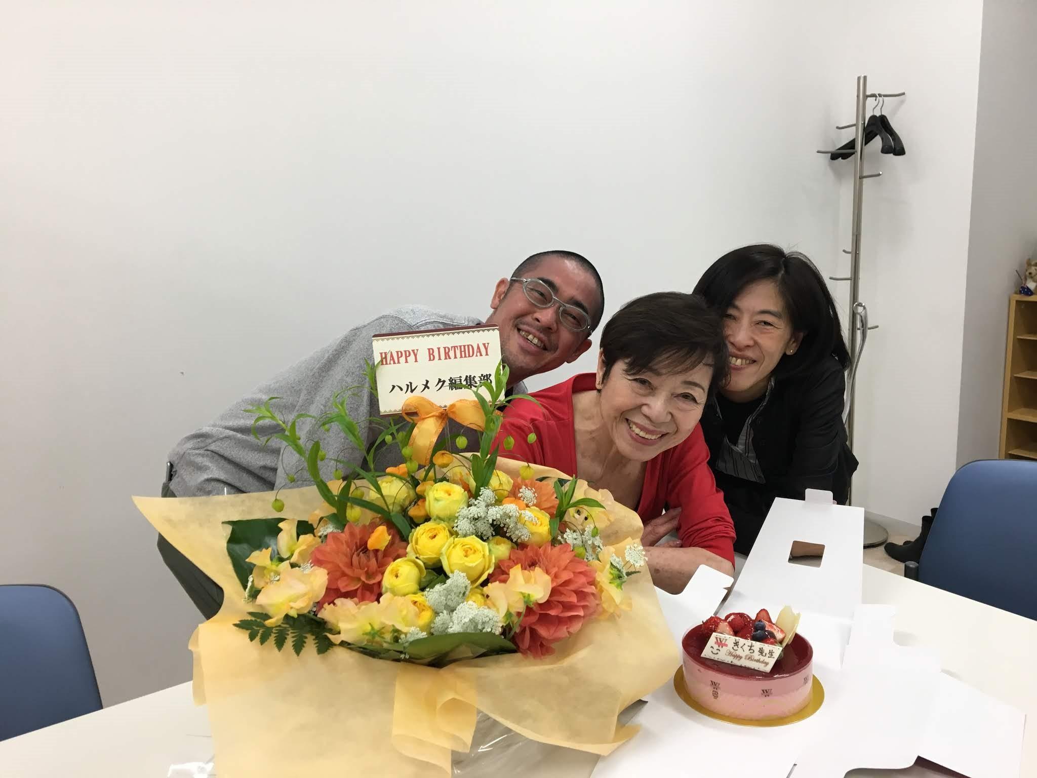 菊池先生のお誕生日