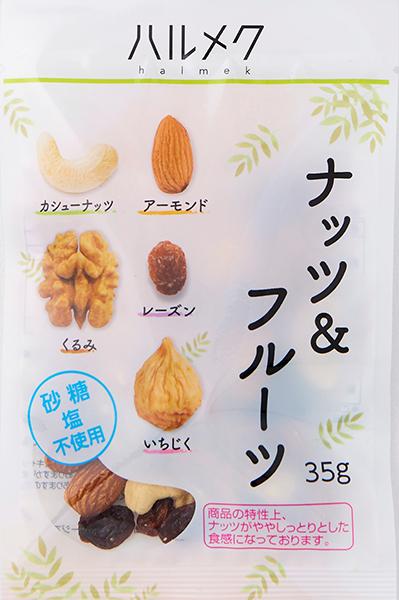 ハルメクでも人気。おやつで栄養補給ができる「ナッツ&フルーツ」は50代からの女性の強い味方。