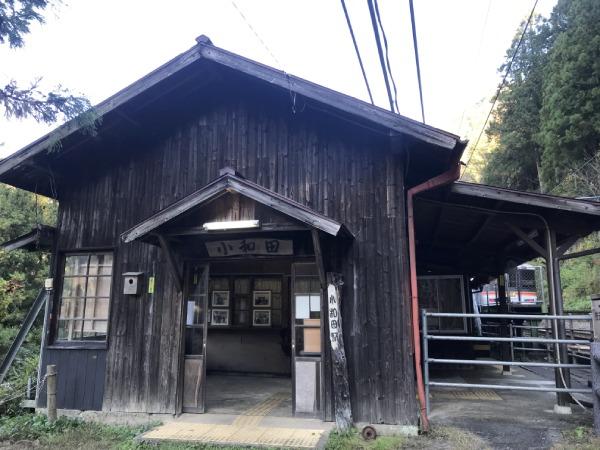 秘境駅ランキング3位の小和田駅では約20分の停車