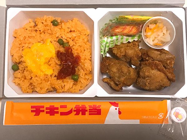 東京「チキン弁当」(NRE)