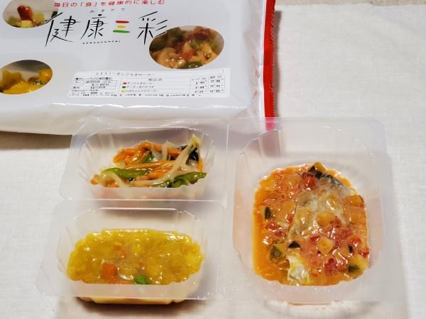 冷凍食品「健康三彩」は3つのおかずがセットになっています