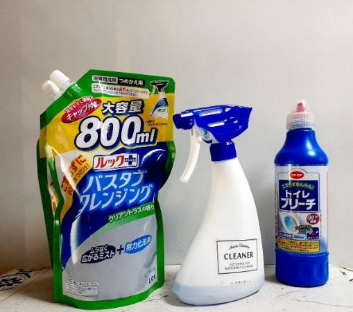 便利な「かけるだけ洗剤」