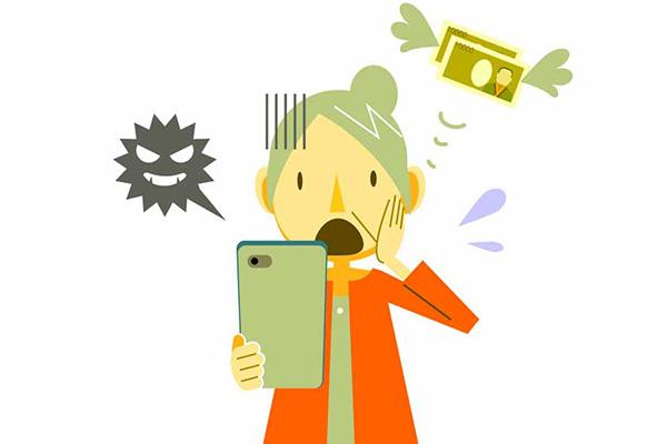 高齢者が狙われやすい詐欺手口と詐欺被害者の特徴