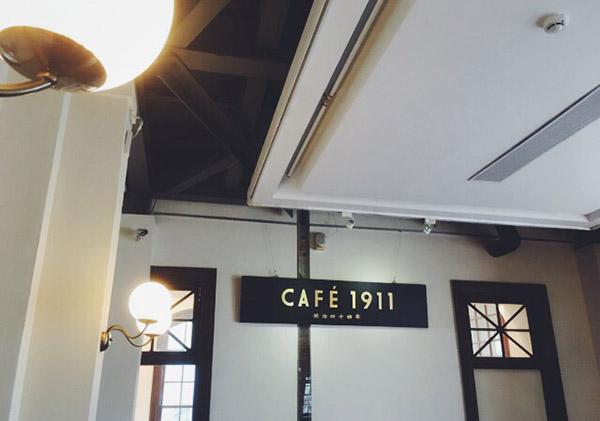 cafe1911