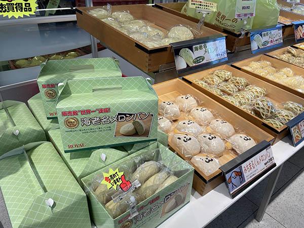 海老名サービスエリアで世界一のメロンパンと鯖寿司を購入