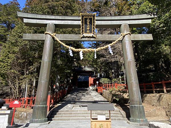 二荒山神社入口