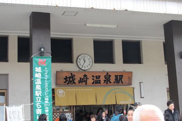 お気に入りの城崎温泉(兵庫県)は、駅の近くや町中に数件の日帰り入浴施設があります。