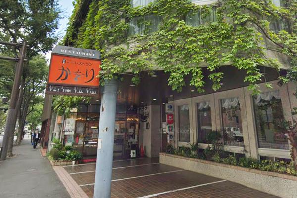 ツタのからまるビルにあったフランス料理店は憧れのレストランの一つだった