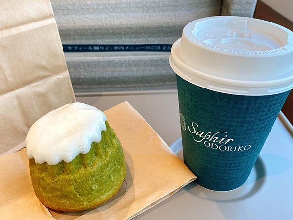 富士山パンとコーヒー