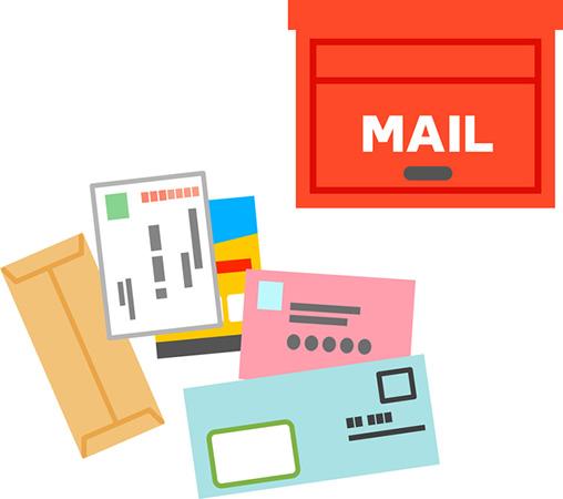 郵便で届く年金請求書