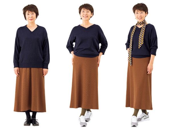 おしゃれのコツ1:スカートはバランスで脚長効果アップ