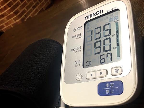 更年期になり血圧が上昇