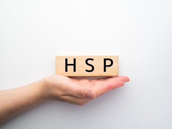 HSPとは?芸能人にも多いって本当?