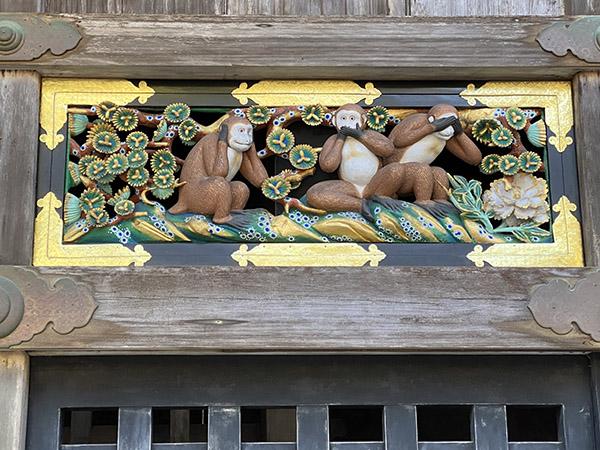 鮮やかになってよみがえった「見ざる聞かざる言わざる」の三猿