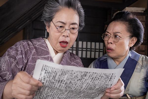 お年寄りの言葉を大切にする時代の物語
