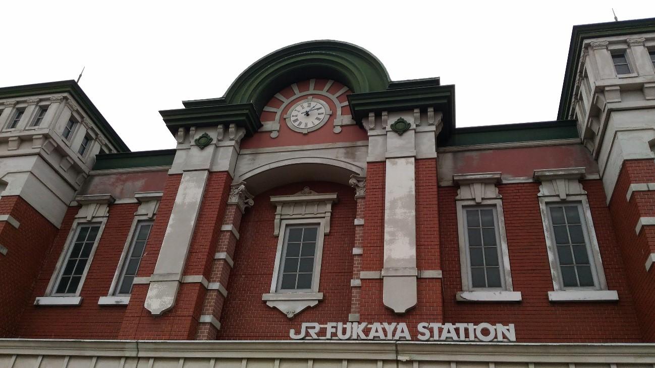 深谷駅駅舎