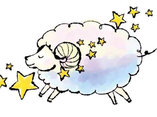 牡羊座2021