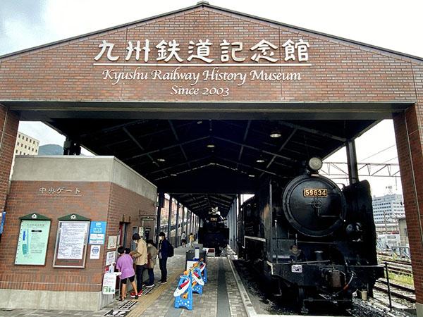 九州鉄道記念館入り口