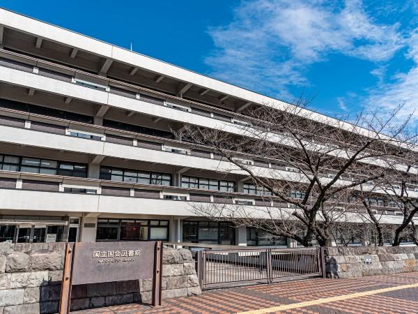 日本で一番大きな図書館は?