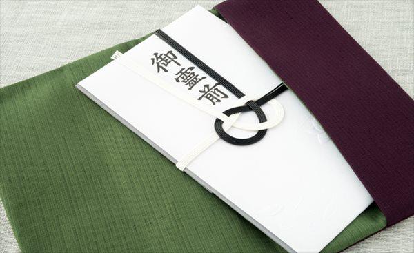葬式マナー:香典袋の包み方