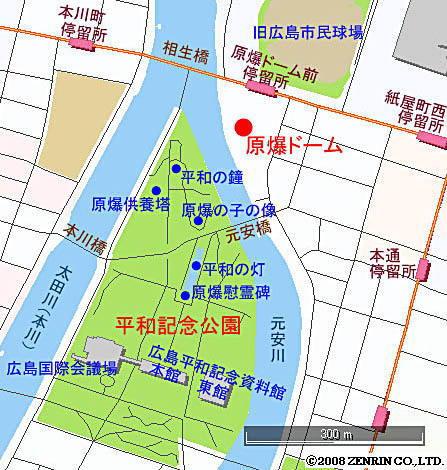 平和公園地図。二つの川に掛けられたT字型の珍しい橋「相生橋」