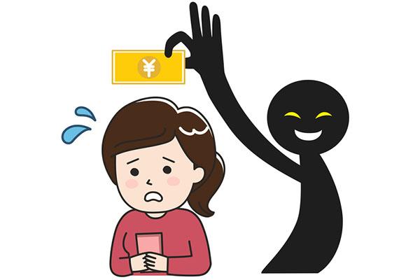 振り込め詐欺の被害者には、法律による救済法があります