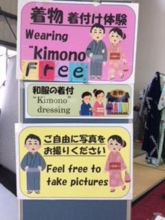 日本文化紹介コーナー