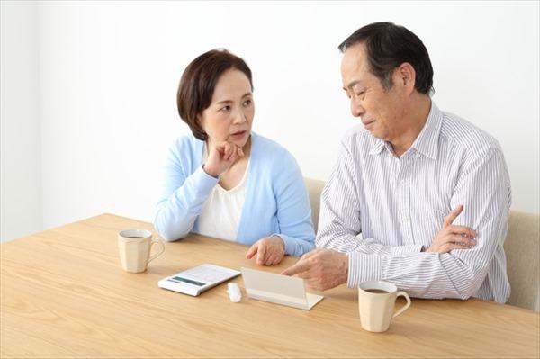 一般的な退職金の使い道