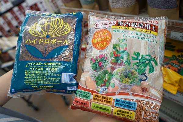 観葉植物をハイドロカルチャーで育てるための資材