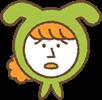 難読漢字をすぐに読めると快感! なんだけど、忘れるのも早いのよね……。