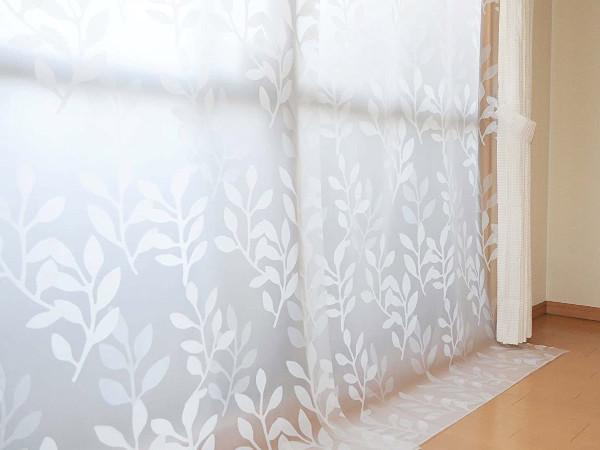 ワイズ「窓際用あったかさキープカーテン 掃き出し窓用」