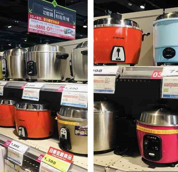 台湾の日常に溶け込む電鍋は日本がルーツです