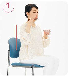 1骨盤を起こして姿勢を正して座る