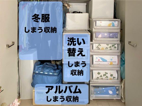 Fさんの部屋のアフター写真:あまり使わないものは「しまう収納」に