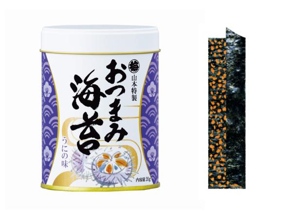 山本特製「おつまみ海苔」うにの味 648円(税込)