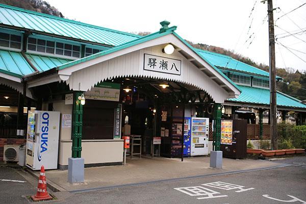 味わいのある駅舎の八瀬比叡山口駅