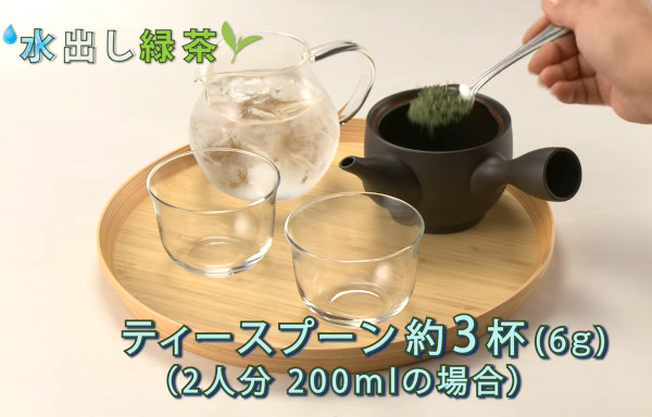 水出し緑茶の入れ方1:茶葉を急須に入れる