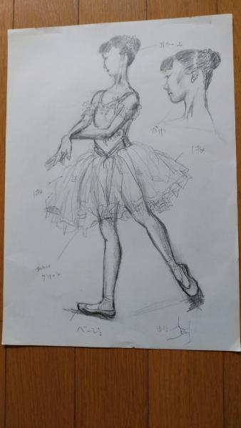 「バレリーナのたまご」をデッサンした鉛筆画