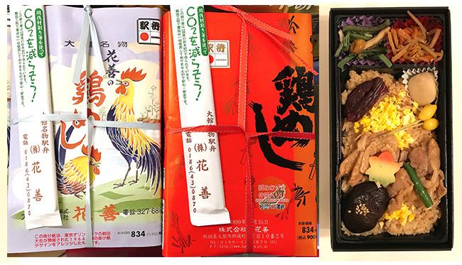 秋田・大館駅「鶏めし弁当」(花善)。(中央)今回の特別な掛け紙と(右)通常の掛け紙