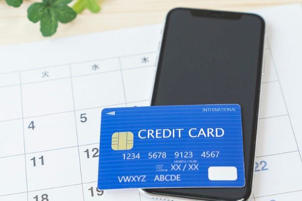 クレジットカードもキャッシュレス決済!